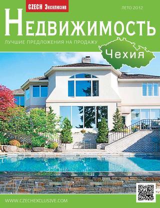 Léto 2012