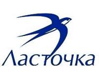 Lastochka